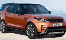 Land Rover Discovery 2017 Aims To Combine Luxury With Versatility